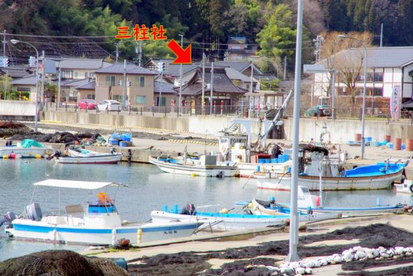 漁港と三柱社